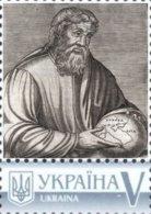 Ukraine 2018, Geography, Cartographer Strabo, 1v - Ukraine
