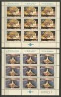9x YUGOSLAVIA - MNH - Europa-CEPT - Animals - 1996 - Europa-CEPT