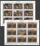 8x YUGOSLAVIA - MNH - Europa-CEPT - Art - 1998 - 1998