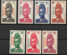 CAMEROUN : SURCHARGES 27-8-40 N° 208/214 NEUFS * GOMME COLONIALE TRACE CHARNIERE - Unused Stamps