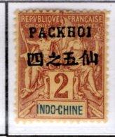 Ex Colonie Française  * Pakoï  Poste  2  N* - Unused Stamps