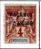 Ex Colonie Française  * Pakoï  Poste 3  N* - Unused Stamps