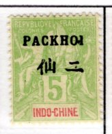 Ex Colonie Française  * Pakoï  Poste  4  N* - Unused Stamps