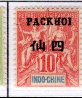 Ex Colonie Française  * Pakoï  Poste   5   N* - Unused Stamps