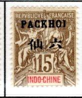 Ex Colonie Française  * Pakoï  Poste   6   N* - Unused Stamps
