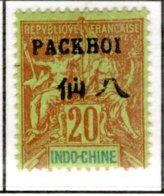 Ex Colonie Française  * Pakoï  Poste   7   N* - Unused Stamps
