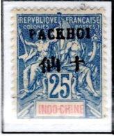 Ex Colonie Française  * Pakoï  Poste   9   N* - Unused Stamps