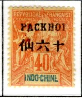 Ex Colonie Française  * Pakoï  Poste   11   N* - Unused Stamps