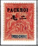 Ex Colonie Française  * Pakoï  Poste   12   N* Signé Brun - Unused Stamps