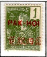 Ex Colonie Française  * Pakoï  Poste   17   N* - Unused Stamps