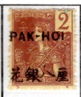 Ex Colonie Française  * Pakoï  Poste   18   N* - Unused Stamps
