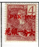 Ex Colonie Française  * Pakoï  Poste   19   N* - Unused Stamps