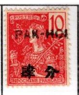 Ex Colonie Française  * Pakoï  Poste  21   N* - Unused Stamps