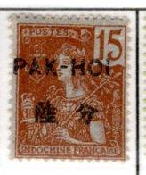 Ex Colonie Française  * Pakoï  Poste  22   N* - Unused Stamps