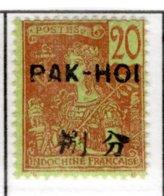 Ex Colonie Française  * Pakoï  Poste  23   N* - Unused Stamps