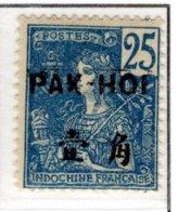 Ex Colonie Française  * Pakoï  Poste  24   N* - Unused Stamps