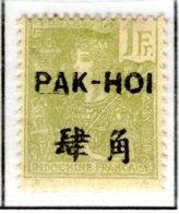 Ex Colonie Française  * Pakoï  Poste  30   N* - Unused Stamps