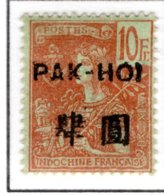 Ex Colonie Française  * Pakoï  Poste  32   N* - Unused Stamps