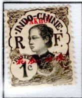 Ex Colonie Française  * Pakoï  Poste  34   N* - Unused Stamps