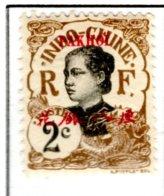 Ex Colonie Française  * Pakoï  Poste  35   N* - Unused Stamps