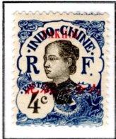 Ex Colonie Française  * Pakoï  Poste  36   N* - Unused Stamps