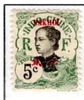 Ex Colonie Française  * Pakoï  Poste  37   N* - Unused Stamps