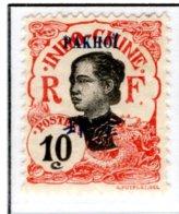 Ex Colonie Française  * Pakoï  Poste  38   N* - Unused Stamps