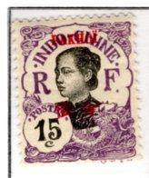 Ex Colonie Française  * Pakoï  Poste  39   N* - Unused Stamps