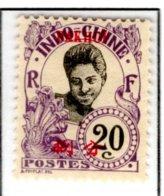 Ex Colonie Française  * Pakoï  Poste  40   N* - Unused Stamps