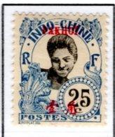 Ex Colonie Française  * Pakoï  Poste  41   N* - Unused Stamps