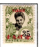 Ex Colonie Française  * Pakoï  Poste  43   N* - Unused Stamps