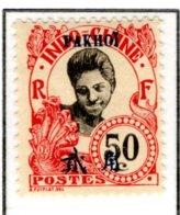 Ex Colonie Française  * Pakoï  Poste  45   N* - Unused Stamps