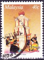 Malaysia - 250 Jahre Stadt Alor Setah (MiNr: 431) 1990 - Gest Used Obl - Maleisië (1964-...)