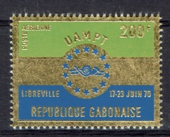 Gabon, UAMPT, 1970, MNH VF airmail - Gabon