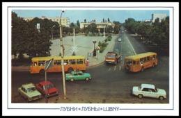 UKRAINE (USSR, 1988). LUBNY. SQUARE Named S.M. KIROV. Cars, Buses. Unused Postcard - Ukraine