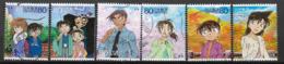 2009 Japan Mi. 4851-60 Used  Zeichentrickfilme  Detektiv Conan. - 1989-... Keizer Akihito (Heisei-tijdperk)