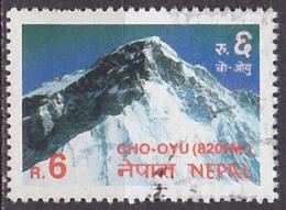 Timbre Oblitéré N° 407(Yvert) Népal 1983 - Montagne Cho-Oyu - Nepal