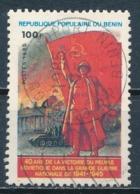 °°° BENIN - MI N°398 - 1985 °°° - Benin – Dahomey (1960-...)