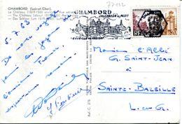 N°77122 -cachet Hexagonal Chambord 1956 - Cachets Manuels