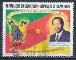 °°° CAMERUN - Y&T N°838 - 1991 °°° - Cameroon (1960-...)