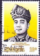 Malaysia - Sultan Jahya Petra, 6. Yang Di-Pertuan Agong (MiNr: 148) 1976 - Gest Used Obl - Maleisië (1964-...)