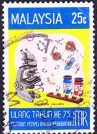 Malaysia - 75 Jahre Medizinisches Forschungsinstitut (MiNr: 146) 1976 - Gest Used Obl - Maleisië (1964-...)