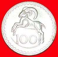 + RAM (1963-1982): CYPRUS ★ 100 MILS 1982 MINT LUSTER! LOW START ★ NO RESERVE! - Zypern