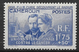 CAMEROUN : PIERRE & MARIE CURIE N° 159 NEUF * GOMME AVEC CHARNIERE - Unused Stamps