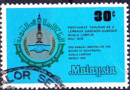 Malaysia - Jahrestreffen Der Islamischen Entwicklungsbank (MiNr: 171) 1978 - Gest Used Obl - Malaysia (1964-...)
