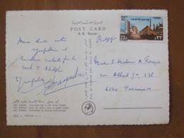 "Egypt 1982 Postcard ""archaeology Abu Simbel - Great Temple"" To Belgium - Pyramid - Sphinx - Égypte"