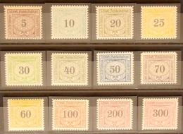 Schweiz Suisse 1913: ERSTE SBB-Dienstmarke PREMIÈRE émission  Timbres Service CFF No. 1-12 ** MNH (Zumstein CHF 250.00) - Ferrovie