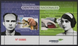 Costa Rica (2019) - Block -  /  Chemistry - Chimie - Quimica - Chimique - Snake - Snakes - Serpent - Reptiles - Química
