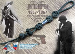 Paracord Lanyard For Knife - Limited Edition - 1957-1967 - Uniforms