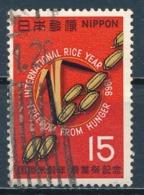 °°° JAPAN - Y&T N°856 - 1966 °°° - 1926-89 Emperor Hirohito (Showa Era)